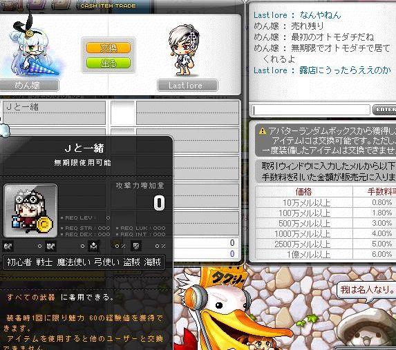 Maple160620_001533.jpg