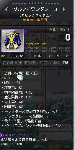Maple160625_031913.jpg