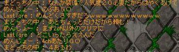 Maple160628_021807.jpg
