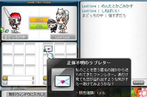 Maple160628_022003.jpg