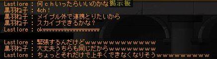Maple160630_130117.jpg