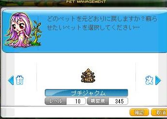 Maple160701_214234.jpg