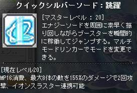 Maple160705_123608.jpg