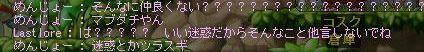 Maple160706_013203.jpg
