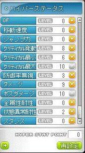 Maple160707_064658.jpg