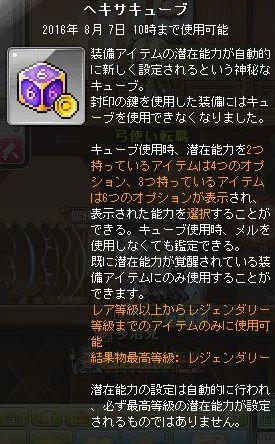 Maple160708_112419.jpg
