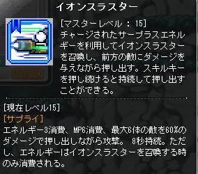 Maple160709_133822.jpg