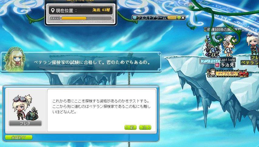 Maple160710_021446.jpg