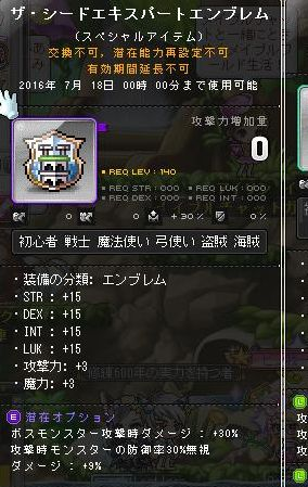 Maple160711_001918.jpg
