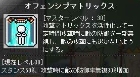 Maple160714_121556.jpg