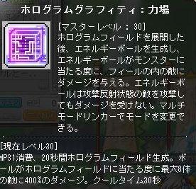 Maple160714_121619.jpg