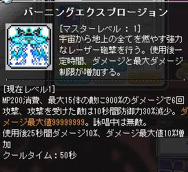Maple160714_122546.jpg