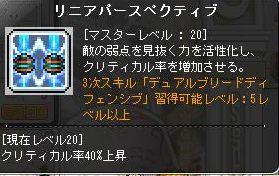 Maple160714_141556.jpg