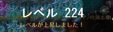 Maple160731_163550.jpg