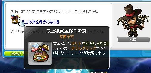 Maple160803_203021.jpg