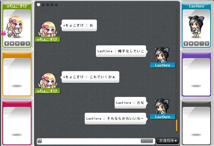 Maple160803_221800.jpg
