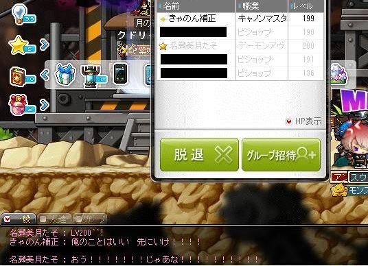 Maple160911_223436.jpg