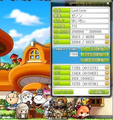 Maple160921_165703.jpg