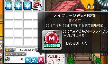 Maple160923_133149.jpg