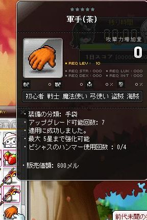 Maple160924_014931.jpg