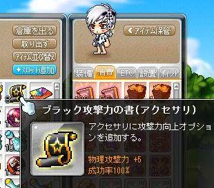 Maple161001_205730.jpg