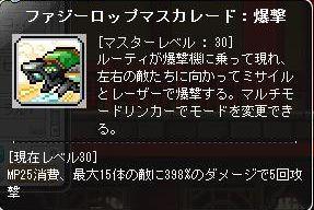 Maple161009_140733.jpg