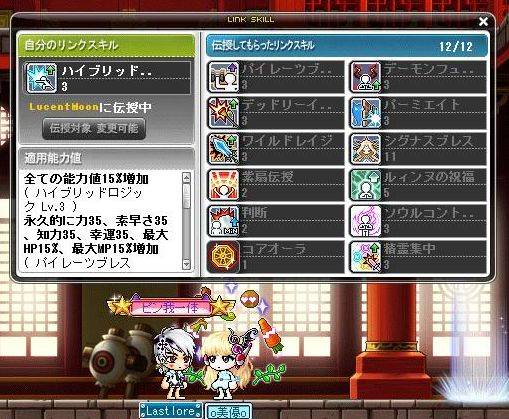 Maple161012_165758.jpg