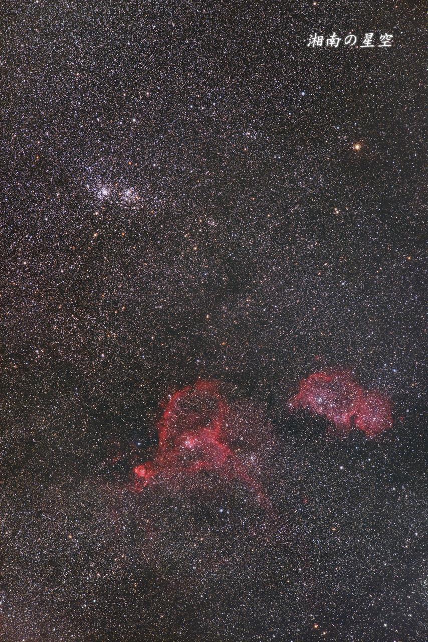 hχからハート星雲(私にとっては源氏パイ星雲)と胎児星雲