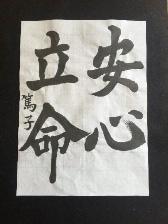 20167267.jpg