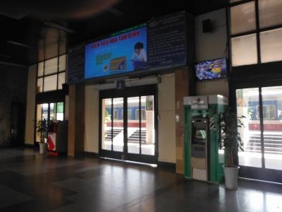 ハノイ駅2