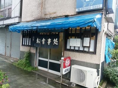 清川あたり2