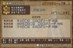 2016-04-09_22-44-12.jpg