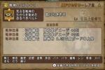 2016-04-10_22-38-43.jpg