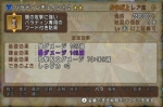 2016-04-13_22-47-05.jpg