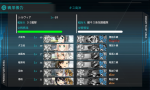 KanColle-160904-21210613.png