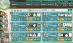 KanColle-160904-22550833.png