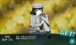 KanColle-160906-19152130.png