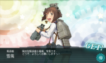 KanColle-160906-19555086.png