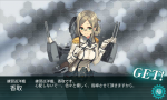 KanColle-160907-08133949.png