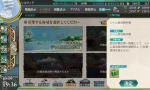 KanColle-160909-19361576.png