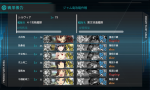 KanColle-160910-08055645.png