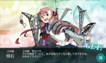 KanColle-160910-19091149.png