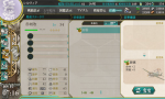 KanColle-160912-07164869.png
