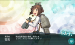 KanColle-160914-10132704.png