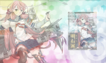 KanColle-160915-08573544.png