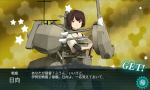 KanColle-160917-09374011.png