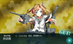 KanColle-160920-09002210.png
