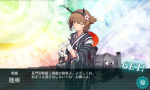 KanColle-160921-10182892.png