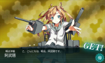 KanColle-160922-12484786.png