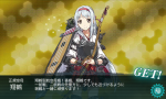 KanColle-160923-07563535.png